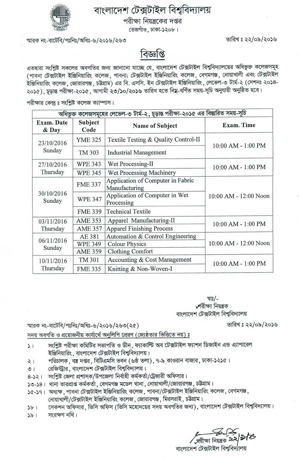 exam-schedule-ac