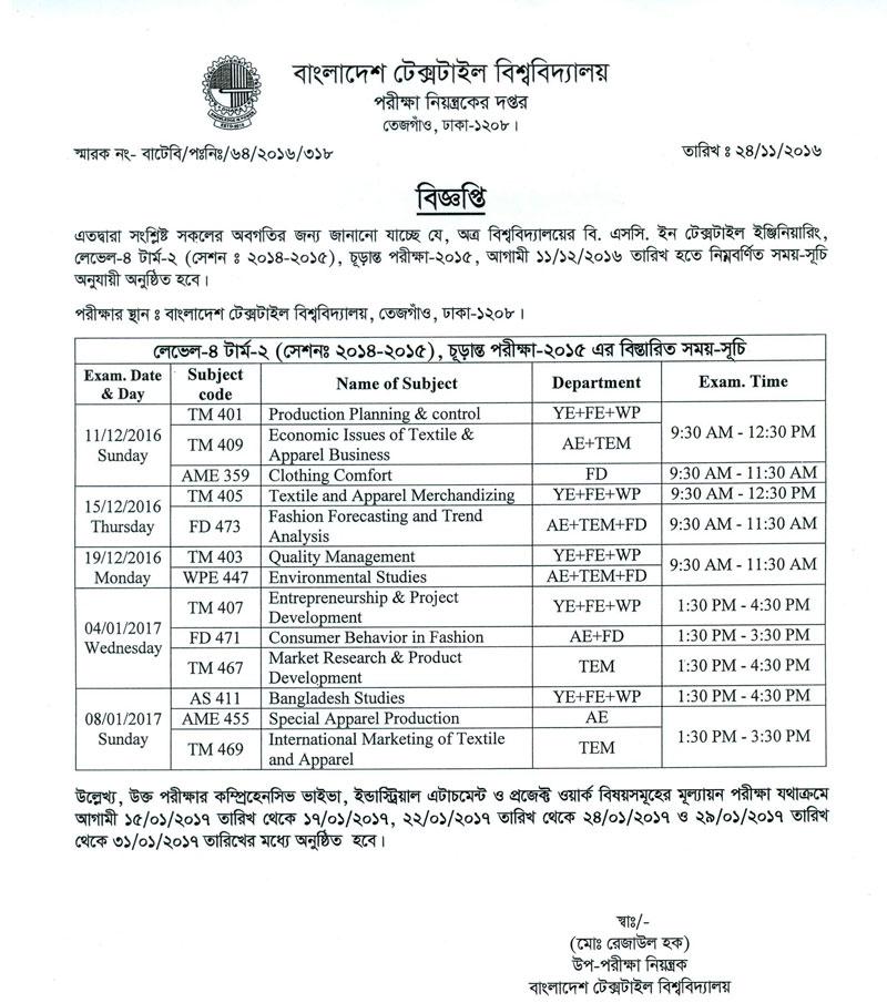 schedule-of-level-4-term-ii