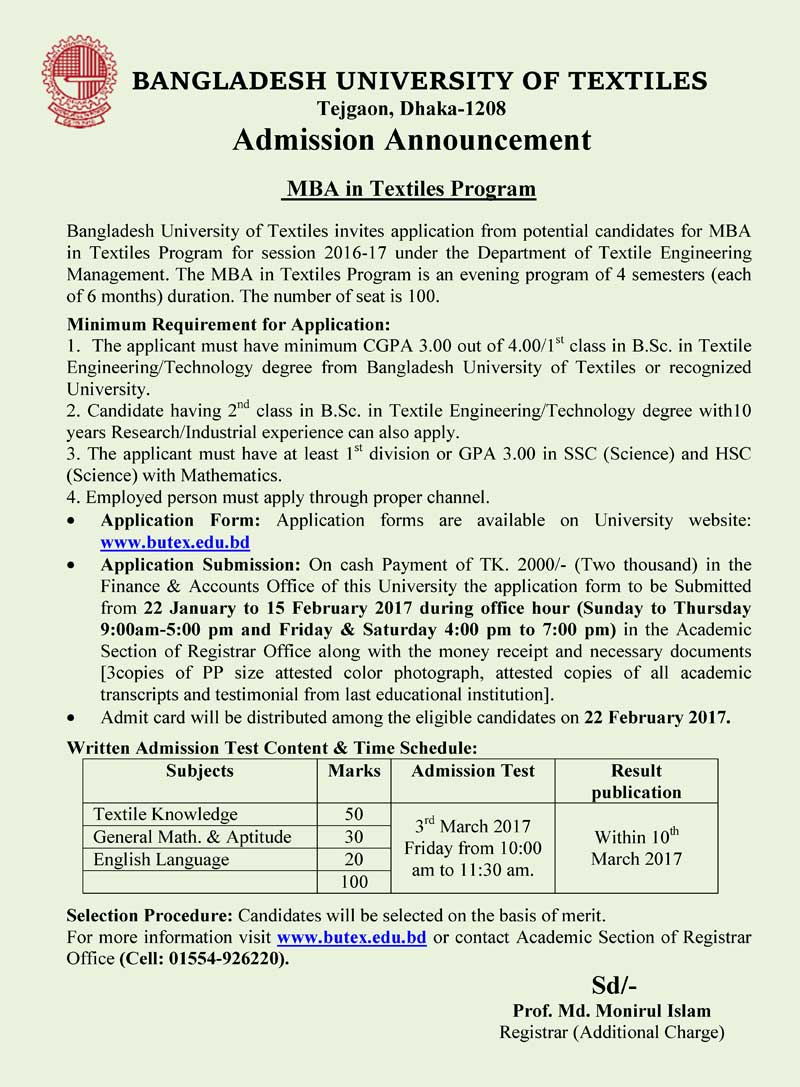 MBA-Admission-Notice-2017