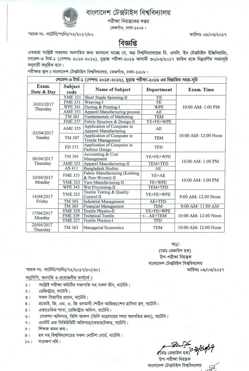 Schedule-of-Level-3-Term-I-