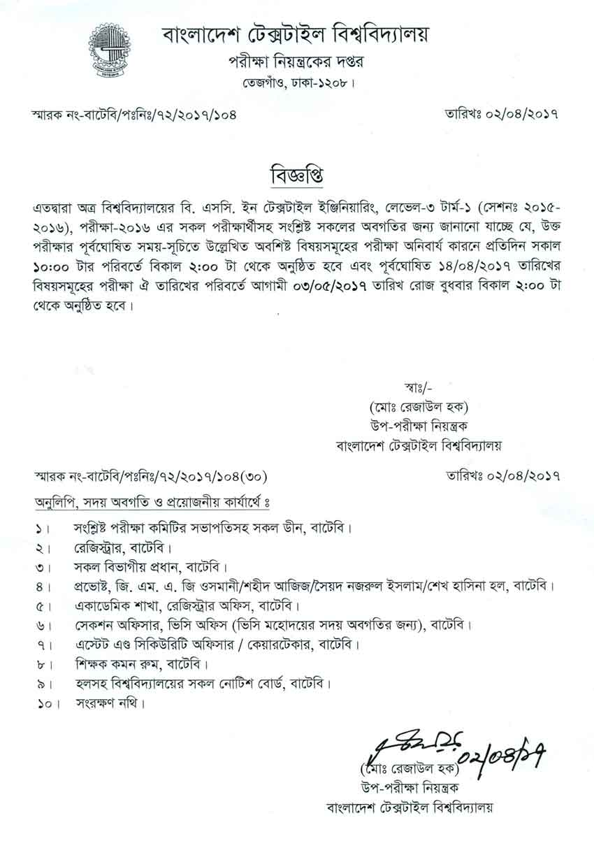 Programme-Re-Scheduling-of-