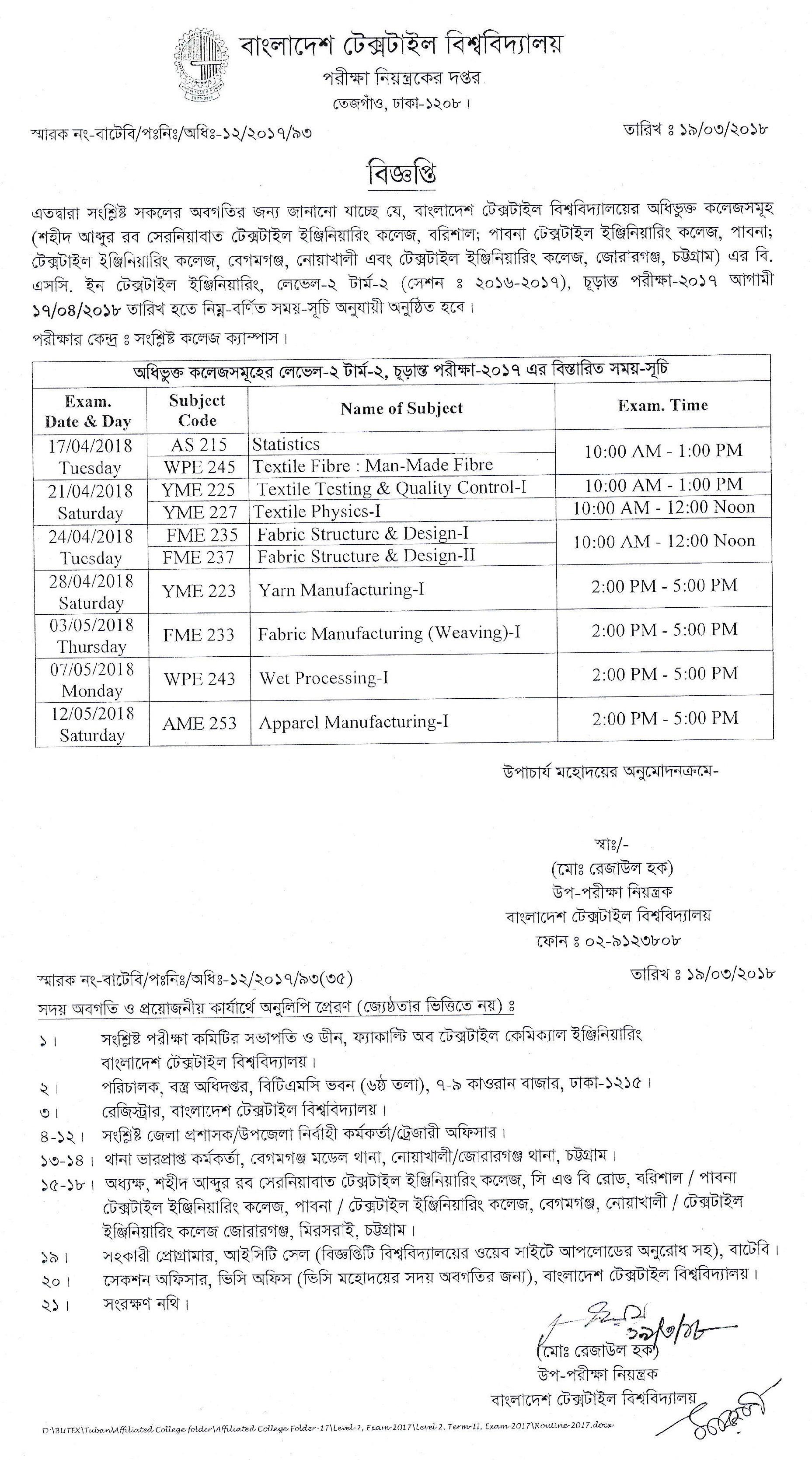 Exam Schedule: L-2 T-2 E-2017