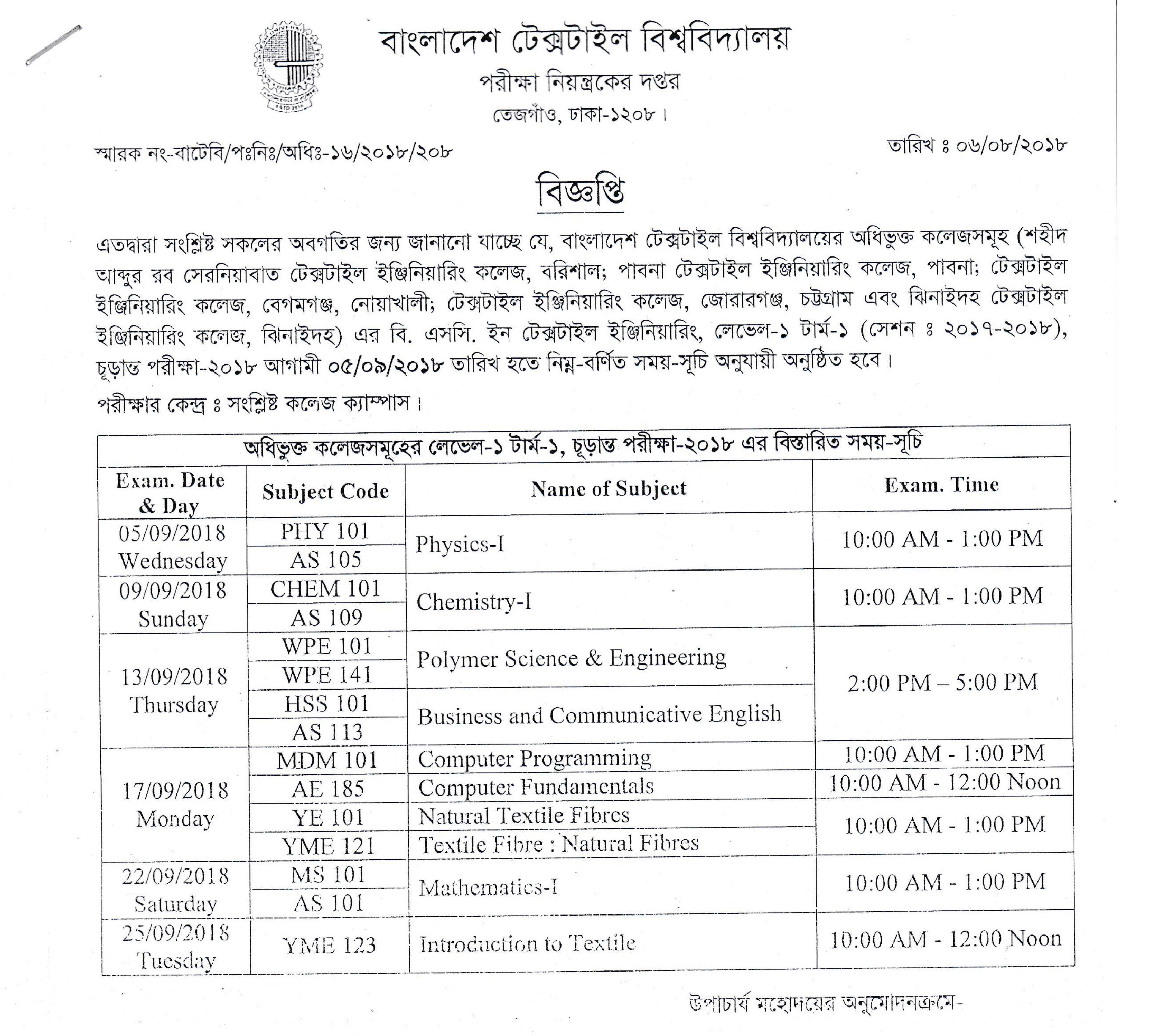 Exam Schedule for B.Sc. in Textile Engineering L-1 T-1 Exam-2018